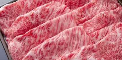 食肉卸会社